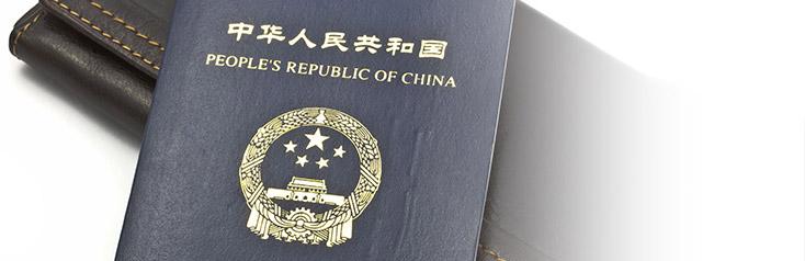 Kort HBO-programma Handelen met en ondernemen in China
